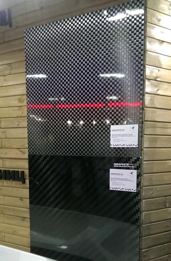 Углеткань (лента) 160 г/м², саржа