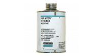 Тиксотропная добавка (загуститель) для жидких силиконов Thixo