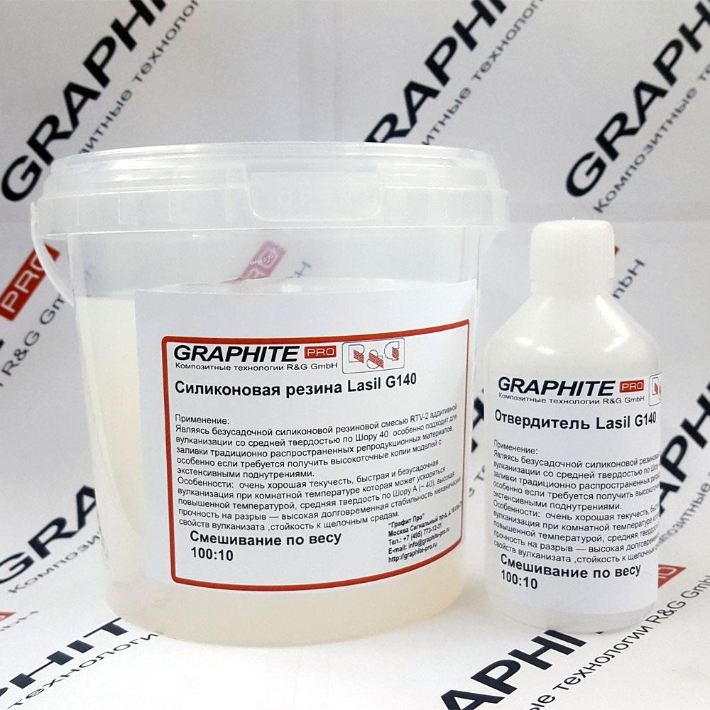 Силиконовая резина Lasil G140