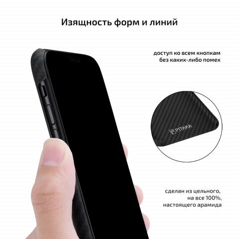 Чехол Pitaka из кевлара для Apple iPhone 11