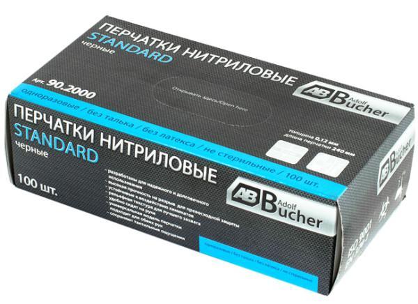 Перчатки нитриловые AB (90.2000)