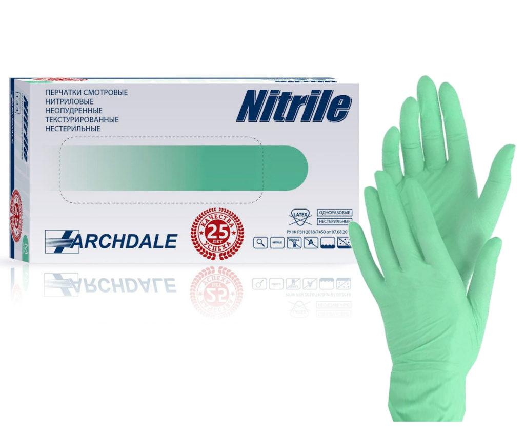 Перчатки одноразовые нитриловые, 50 пар.
